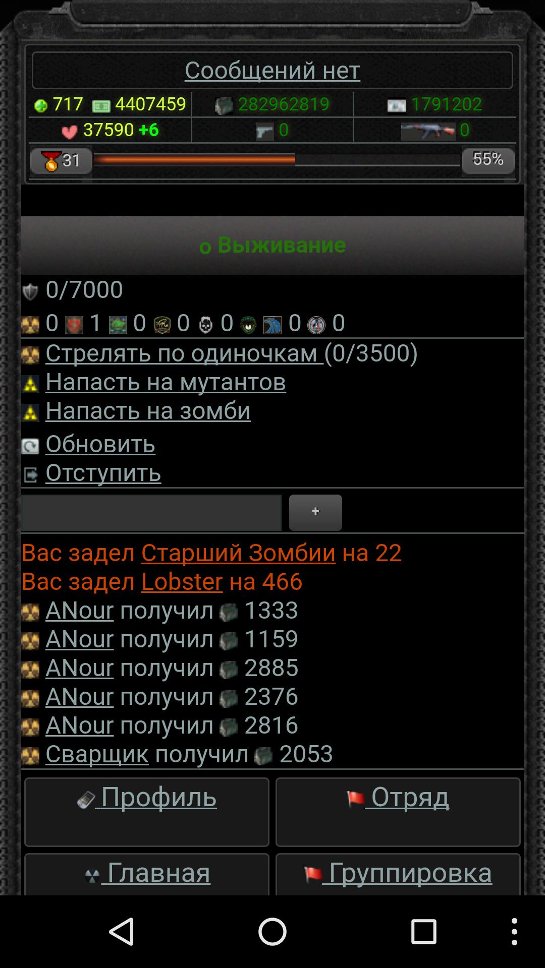 5458166a378b3b598ea397040af7fa7d.png