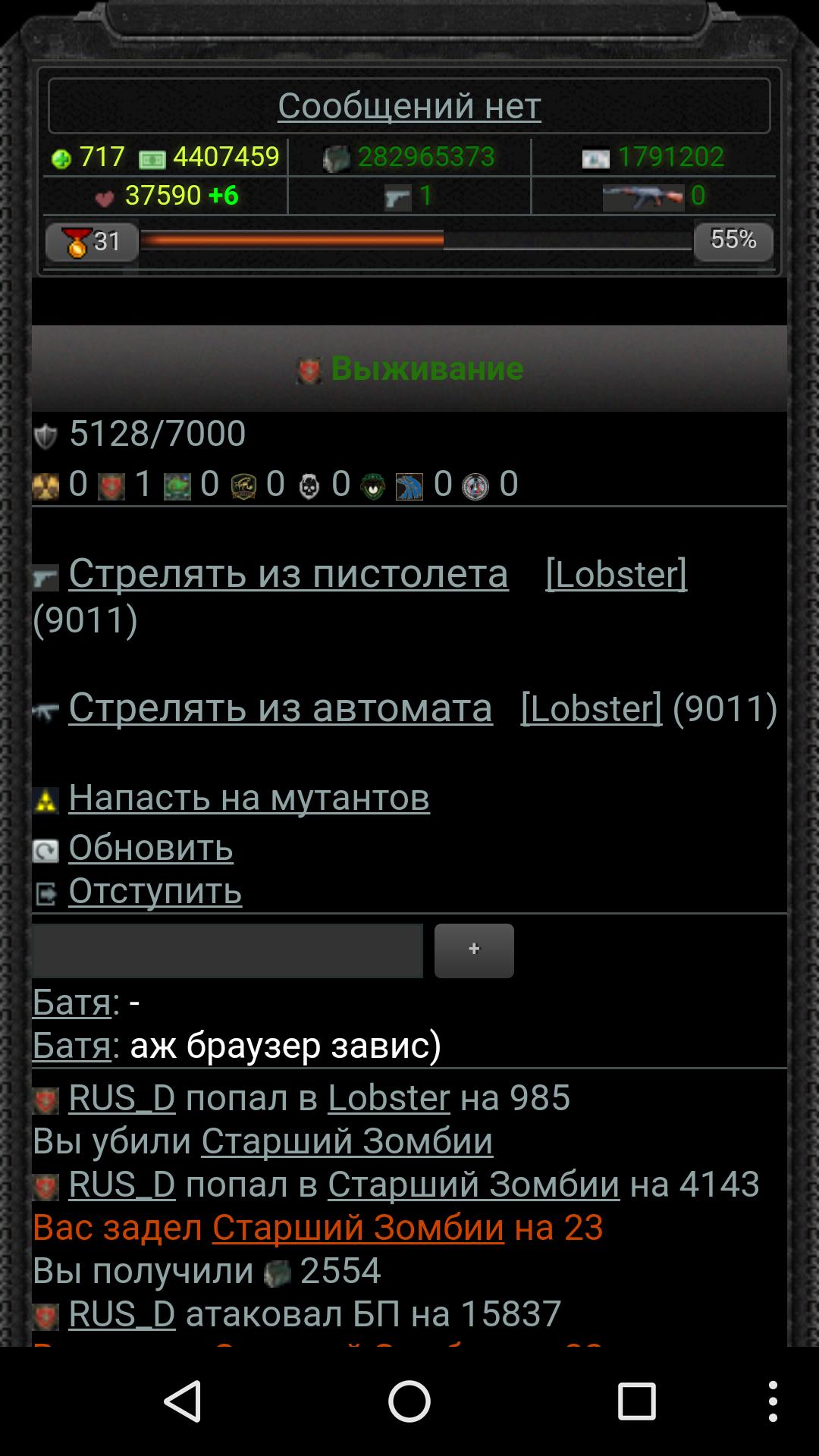 a7ea44b4b188a3df8aba94bbf644d571.png
